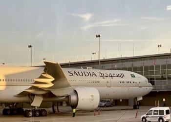 الداخلية السعودية تعلق على موعد رفع قيود المغادرة والعودة للمملكة