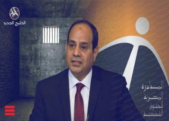 نجمة هوليوودية تطالب القاهرة بإطلاق سراح قيادات المبادرة المصرية