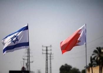 إسرائيل: يجري تشكيل فريق اقتصادي مع المنامة لتطوير العلاقة