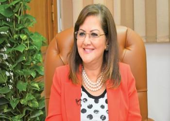 وزيرة التخطيط المصرية: 132 مليونا تعداد مصر في 2022