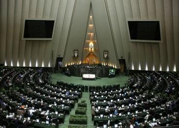 صيانة الدستور الإيراني يصادق على قانون البرلمان بشأن إلغاء الالتزامات النووية