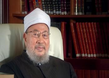 إشاعات مغرضة.. علماء المسلمين ينفي وفاة القرضاوي