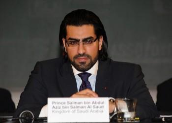 رسالة أوروبية تكشف نقل الأمير السعودي المعتقل غزلان إلى موقع سري