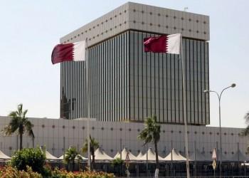 المركزي القطري يبيع أذون خزانة بـ166 مليون دولار