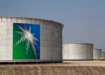 أرامكو: عطل بإحدى المضخات بمحطة توزيع المشتقات البترولية في جازان