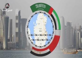 تفاعل واسع على تويتر مع أنباء حل الأزمة الخليجية