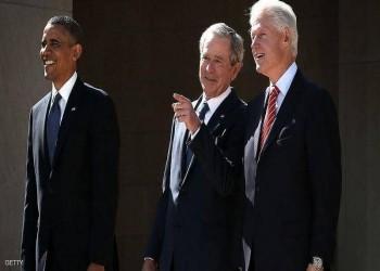 بوش وكلينتون وأوباما سيتلقون علانية اللقاح ضد كورونا