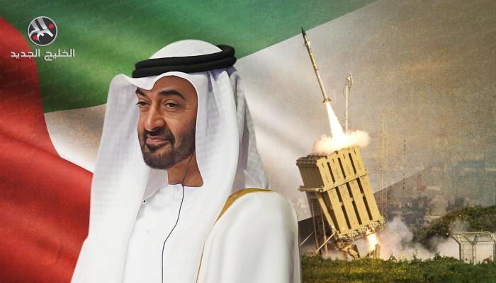 الإمارات تتطلع إلى شراء القبة الحديدية الإسرائيلية