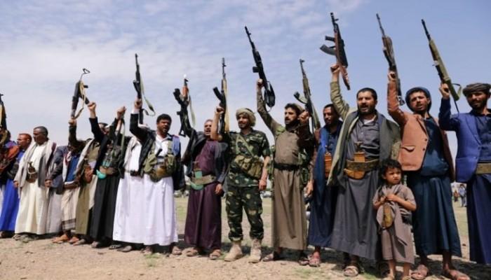 صحيفة: إدارة ترامب تعتزم تصنيف الحوثيين منظمة إرهابية