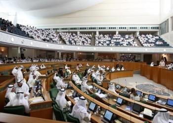 الديمقراطية على الطريقة الكويتية