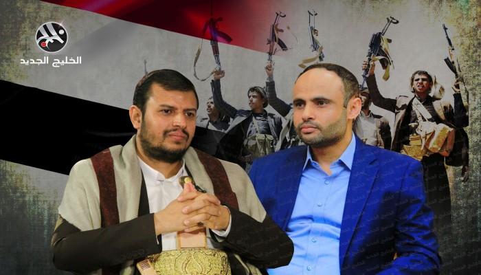 تصعيد الحرب.. هذه أبرز تداعيات التصنيف الأمريكي للحوثيين جماعة إرهابية
