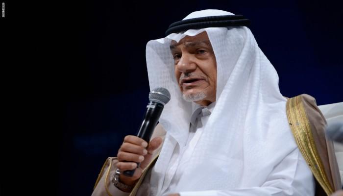 تركي الفيصل: لا نخطط للتطبيع.. والسعودية أصدق من نتنياهو