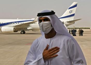 شركة إسرائيلية تتولى صيانة طائرات بحرينية تزور تل أبيب