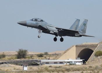 التحالف يعترض طائرة مسيرة حوثية مفخخة جنوبي السعودية