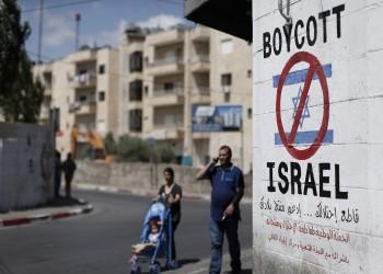 فلسطين تحذر من التعامل مع منتجات المستوطنات الإسرائيلية