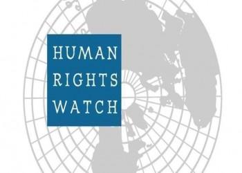 يهدد الحريات الأساسية.. رايتس ووتش تدين إغلاق فرنسا جمعية التجمع ضد الإسلاموفوبيا