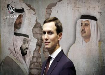 تصريحات إيجابية دون إبرام اتفاق.. هل فشلت زيارة كوشنر في حل الأزمة الخليجية؟