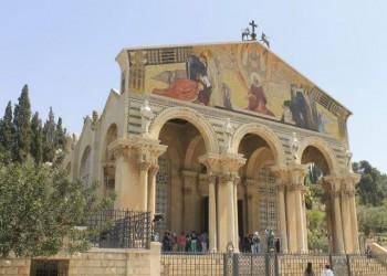 الأزهر يدين محاولة إسرائيلي إحراق كنيسة الجثمانية بالقدس