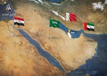 صحيفة: المصالحة ستتم خلال القمة الخليجية في البحرين