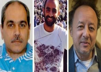مصر.. تأييد التحفظ على أموال 3 قيادات بمنظمة حقوقية