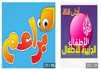 العودة لقناة الجزيرة للأطفال