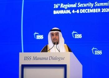 مجلس التعاون: هذا شرط دول الخليج لأي اتفاق نووي مع إيران
