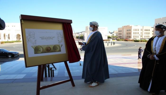 تدشين أول طابع بريدي تذكاري لسلطان عمان