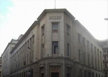 المركزي المصري يبيع أذون خزانة بمليار دولار