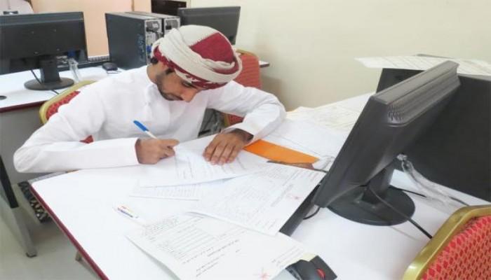تداعيات كورونا.. تسريح نحو 7 آلاف عماني من القطاع الخاص