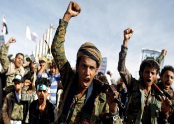 """تمهيدا لتصنيفها إرهابية.. واشنطن تعتبر جماعة الحوثيين ذات """"قلق خاص"""""""