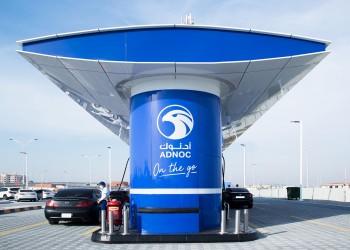أدنوك البترولية الإماراتية تدشن ذراعها الثانية للتجارة