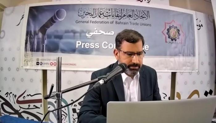 اتحاد نقابات البحرين: 70% من العاطلين لا يتسلمون إعانات بطالة