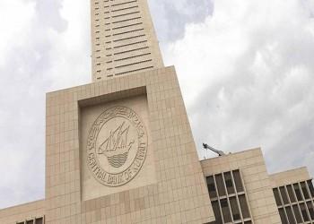الكويت.. انخفاض فائض ميزان المدفوعات بنسبة 50.8%