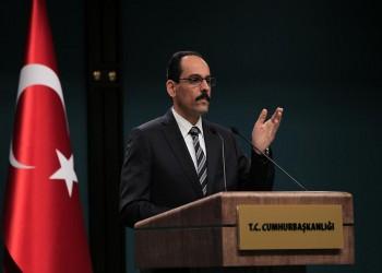 الرئاسة التركية: واثقون بأن علاقاتنا بواشنطن ستكون جيدة في عهد بايدن