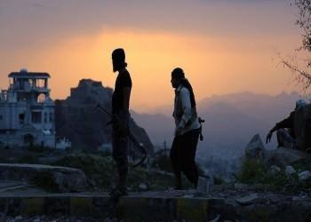 اليمن.. تحرير 28 أسيرا في عملية تبادل جديدة بين الحكومة والحوثيين