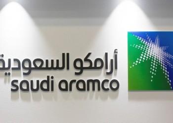فايننشال تايمز: أرامكو تتنمر على الموظفين الأجانب