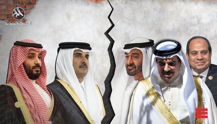 ليس قريبا.. مصادر: الحل الشامل للأزمة الخليجية في انتظار بصمة بايدن