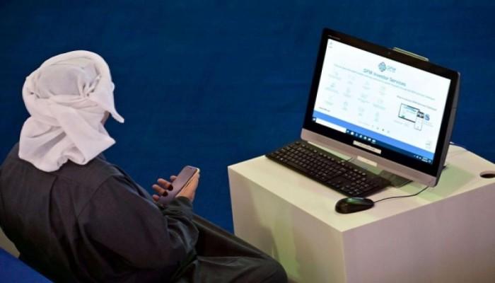 رسميا.. اعتماد نظام العمل عن بعد في دبي