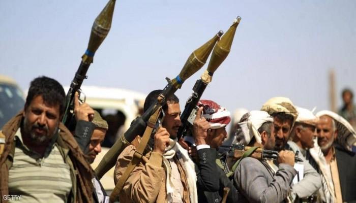 لماذا تبحث واشنطن اعتبار الحوثيين منظمة إرهابية؟