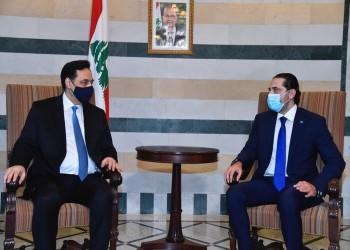 الحريري يتضامن مع دياب: الادعاء على رئاسة الحكومة أمر مرفوض