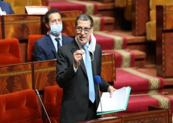 رئيس حكومة المغرب يجدد رفضه لصفقة القرن ويصمت أمام التطبيع