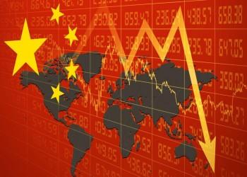 التحول إلى نظام اقتصادي عالمي جديد