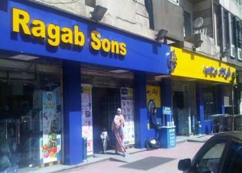 القبض على رجل أعمال مصري بتهمة تمويل الإخوان.. وشقيقه ينفي
