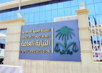 السعودية.. مصادرة أموال مالك مؤسسة وموظف وسجنهما 9 سنوات