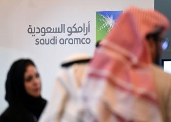 بلومبرج: السعودية تعتزم بيع أصول لأرامكو بـ10 مليارات دولار