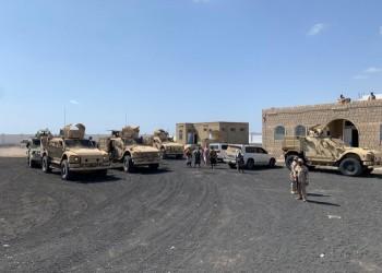 اليمن.. تعثر انسحاب القوات المتحاربة في أبين