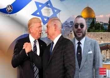 لماذا اندفع المغرب إلى التطبيع مع إسرائيل قبل وصول بايدن؟