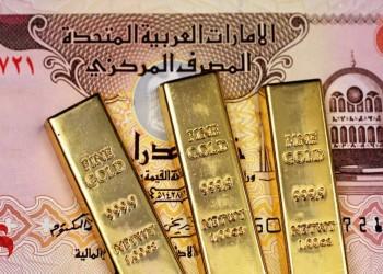 وزير إماراتي: نستحوذ على 11% من صادرات الذهب العالمية