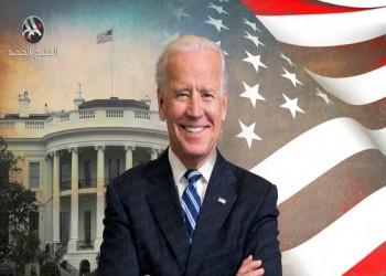 رسميا.. بايدن رئيسا للولايات المتحدة بأصوات المجمع الانتخابي