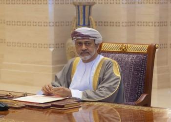 سلطان عمان يوجه بإنشاء صندوقين للتقاعد